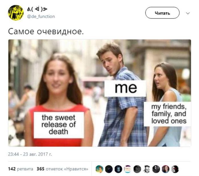Самые популярные интернет мемы года