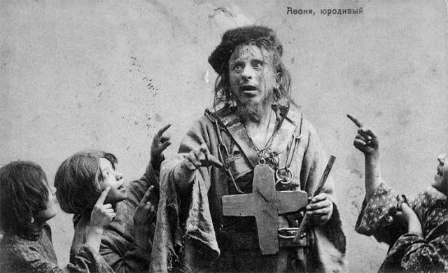 Какие мужчины носили женскую одежду на Руси
