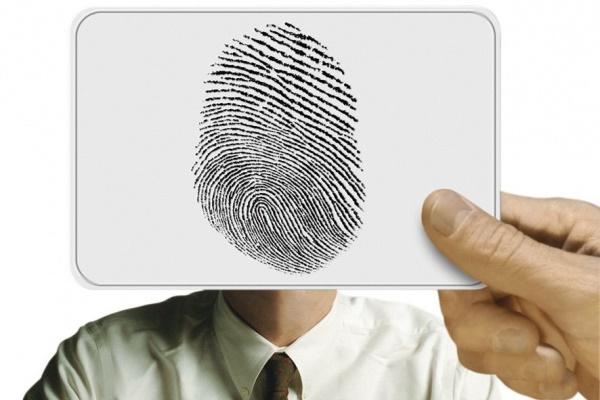 Отпечатки пальцев не уникальны?