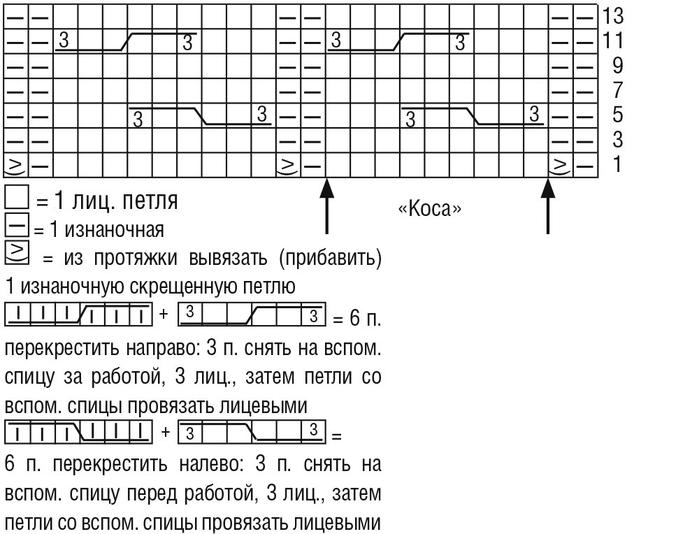 вязание спицами джемпер 2 (700x534, 143Kb)