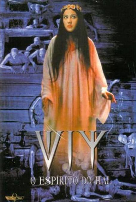 В каких муках снимали «Вия», единственный советский фильм ужасов