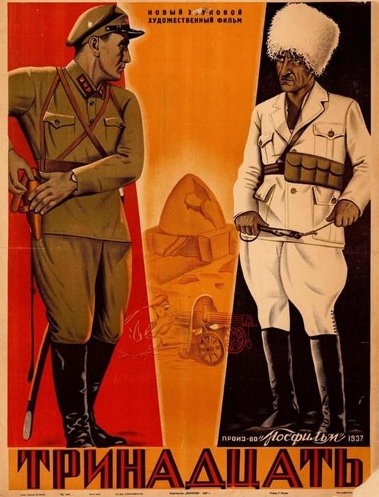Иностранные ремейки советских фильмов