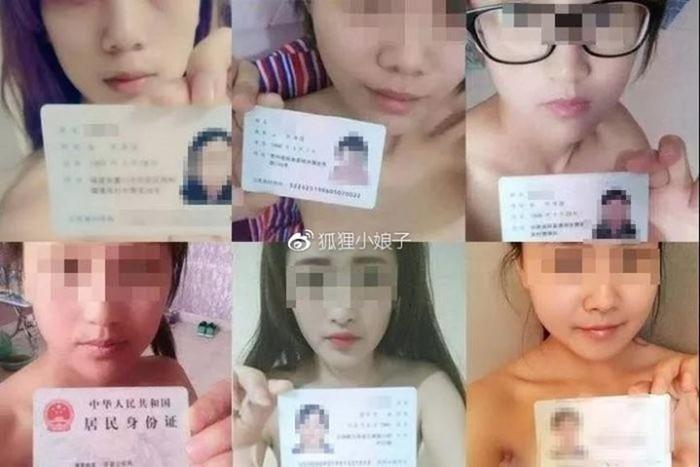 В Китае выдают кредиты под залог интимных фото