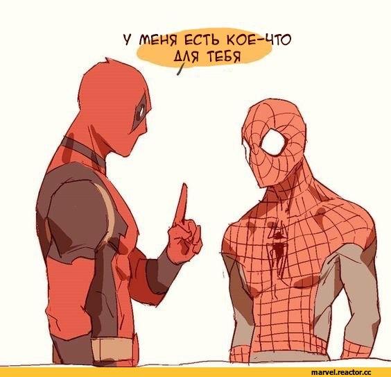 Spider-Man (Человек-паук, Дрюжелюбный сосед, Спайди, Питер ...