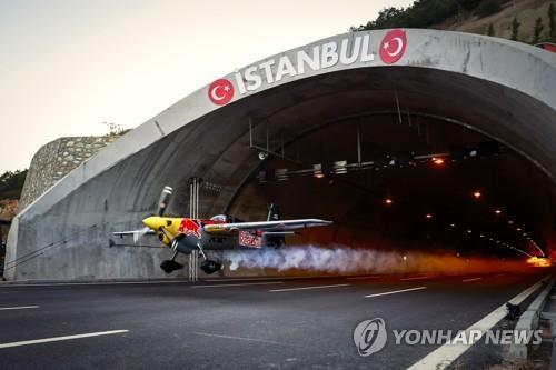 터키서 터널 속 1.6㎞ 비행…기네스 기록 경신