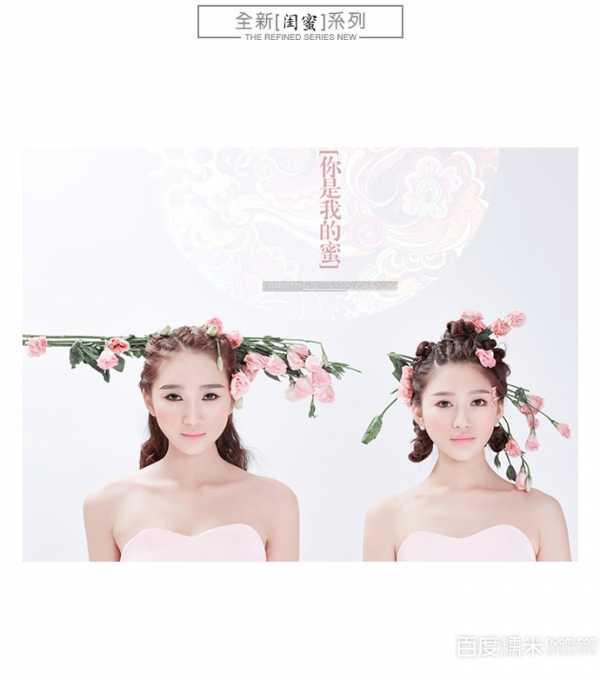 橘子攝影首爾 首爾婚紗Korea Studio - YY個性網
