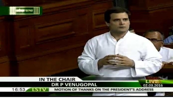 राहुल का सरकार पर वार,