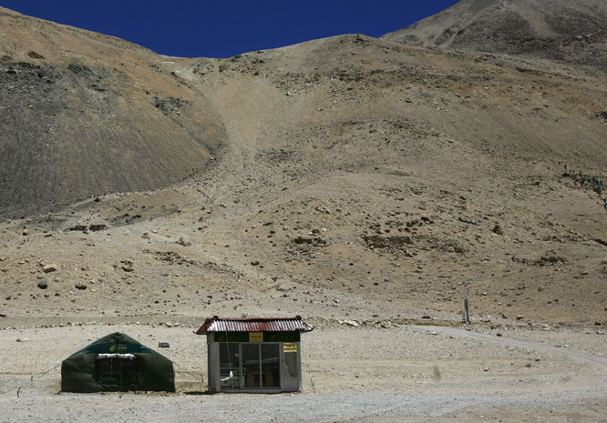Tibet-Post-office