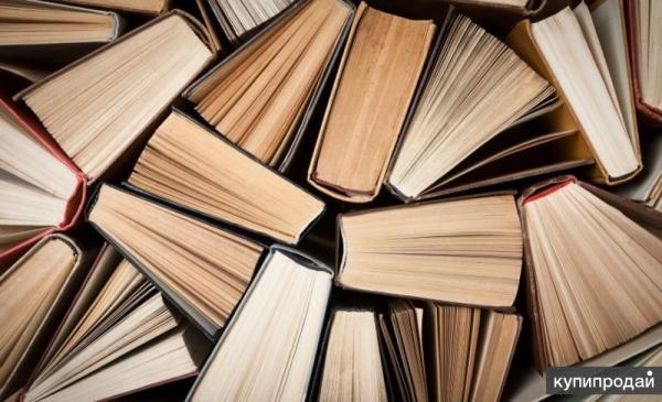 Куплю книги по магии и рукоделию в Иркутске