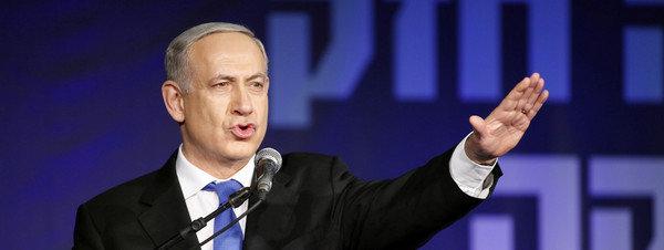 Los resultados electorales en Israel abren la puerta a múltiples coaliciones