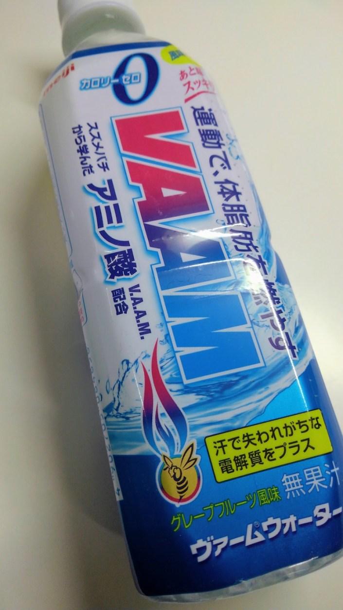 水分補給におすすめな飲み物ランキング!熱中症対策に経口補水液がいい理由とは?