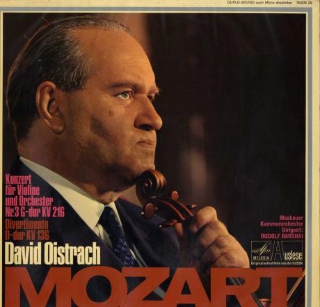 DE MELO 76 605ZK オイストラフ&バルシャイ モーツァルト・ヴァイオリン協奏曲&ディベルティメント