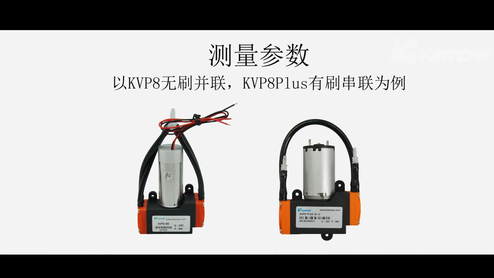 Kamoer 6v Economical Membrane Mini Size Electric Air Vacuum Pump Dc 12 Volt