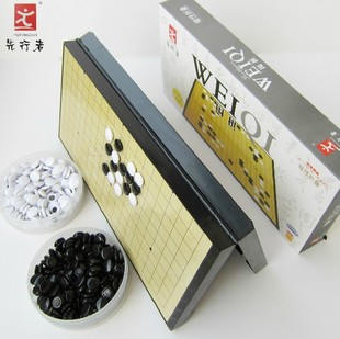 weiqi set for sale in singapore