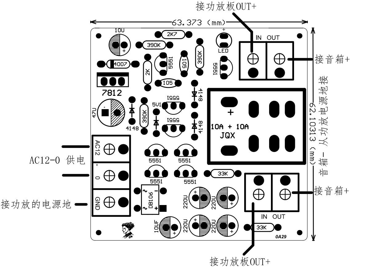 Cd 2 Channel Stereo Speaker Protection Board Kit Led
