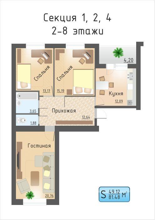 Купить 3-комнатную квартиру, 81.48 м² по адресу Республика ...