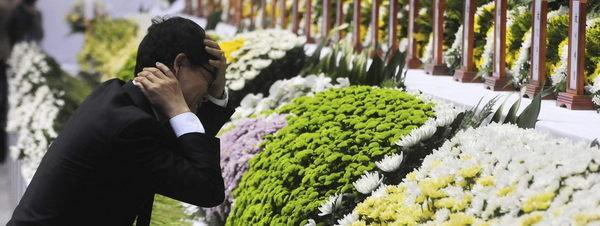 Corea del Sur baraja dar hasta 180.500 euros a los familiares de las víctimas del 'Sewol'