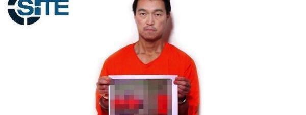 Estado Islámico ejecuta a uno de los dos rehenes japoneses que tenía secuestrados