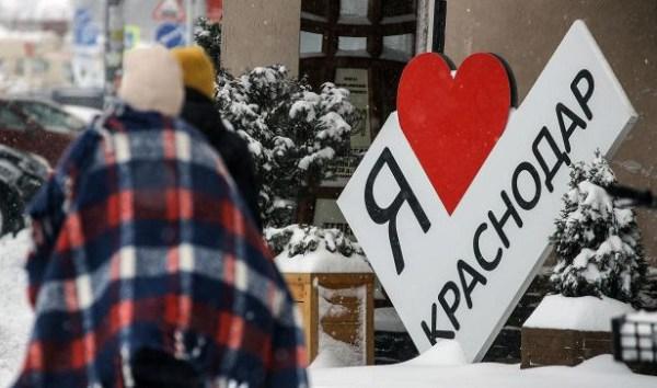В Краснодарский край идут крещенские морозы — Рамблер/новости
