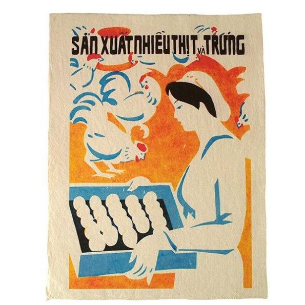 「ベトナム 女性 プロパガンダ」の画像検索結果