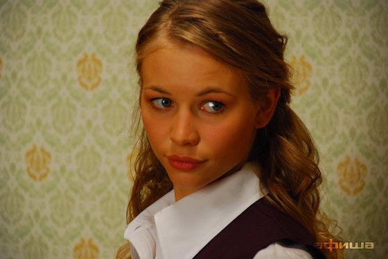 На краю стою (Россия, 2008): смотреть онлайн фильм – Афиша ...