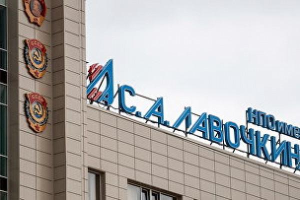 Прокуратура взыщет похищенные в НПО имени Лавочкина 300 ...