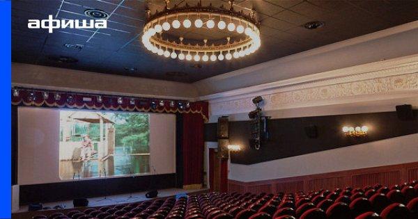 Кинотеатр Иллюзион, Москва – Расписание сеансов, отзывы ...