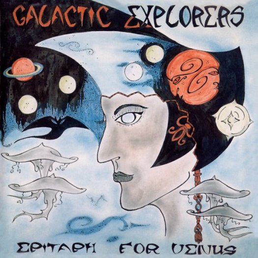 GALACTIC EXPLORERS / Epitaph For Venus (CD/LP+DL)