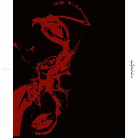 RAINFOREST SPIRITUAL ENSLAVEMENT / Red Ants Genesis (2LP)