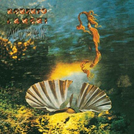 ROBERTO LANERI / Anadyomene (LP)