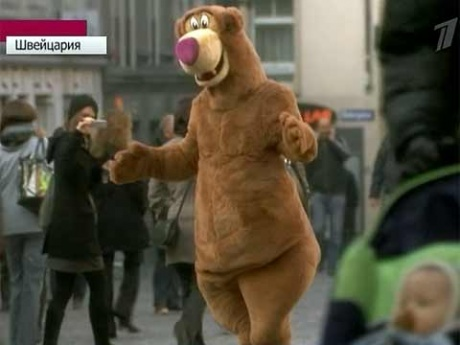 Молодой швейцарец надел костюм обаятельного медведя и вышел на улицу, чтобы обнимать прохожих