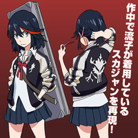 Crunchyroll Cospa Prepares To Sell Ryuko39s QuotKill La Kill
