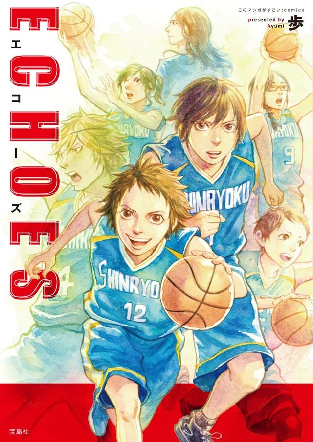 Image result for Takarajimasha