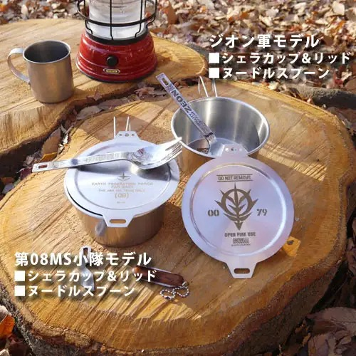 Mobile Suit Gundam Outdoor Dinner Set