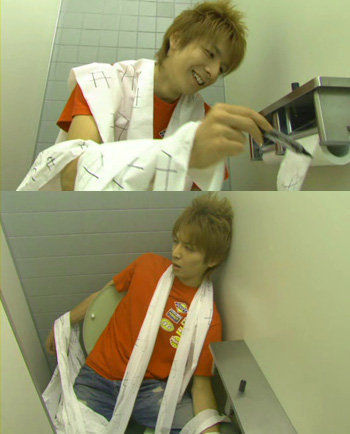 Funny Dumb Dumber Bathroom Scene