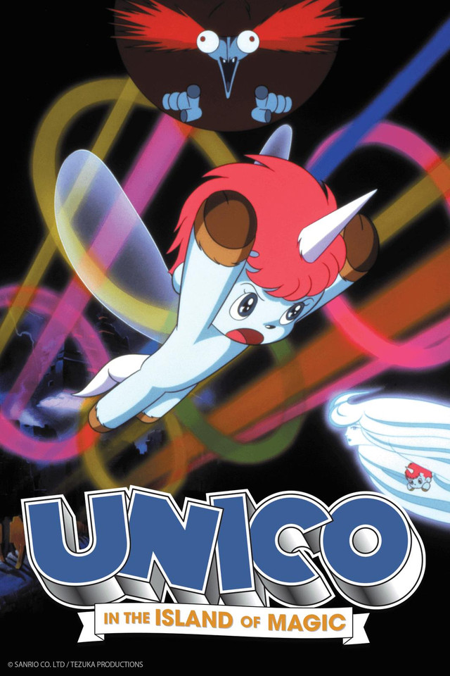 Poster do filme Unico in the Island of Magic