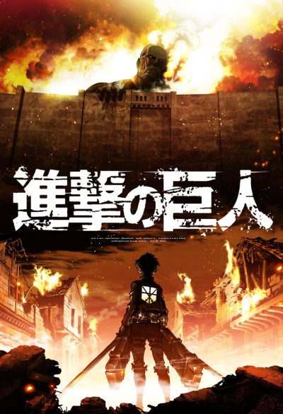 Attack on Titan Season 2 Episode 7 Download HDTV Micromkv