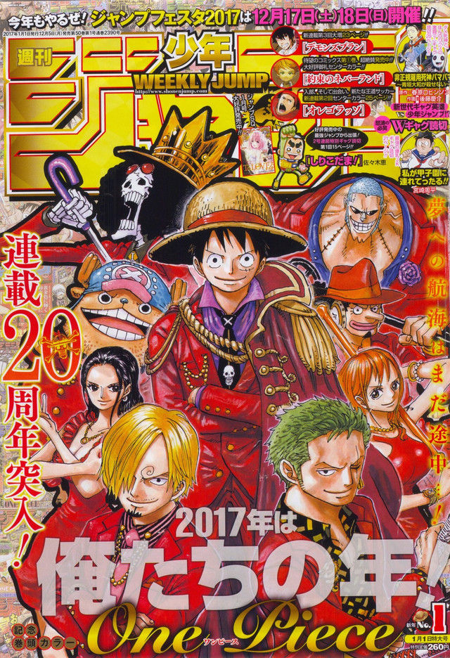 Crunchyroll Quot One Piece Quot Has Big Plans For 2017 S 20th
