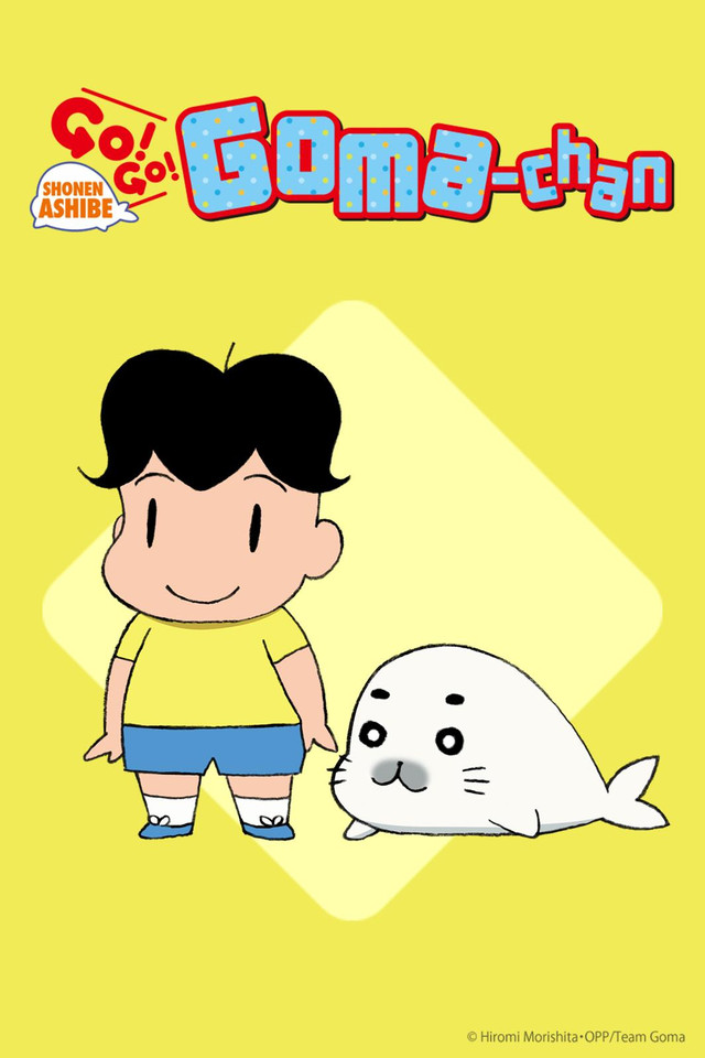 Image result for GOMA CHAN