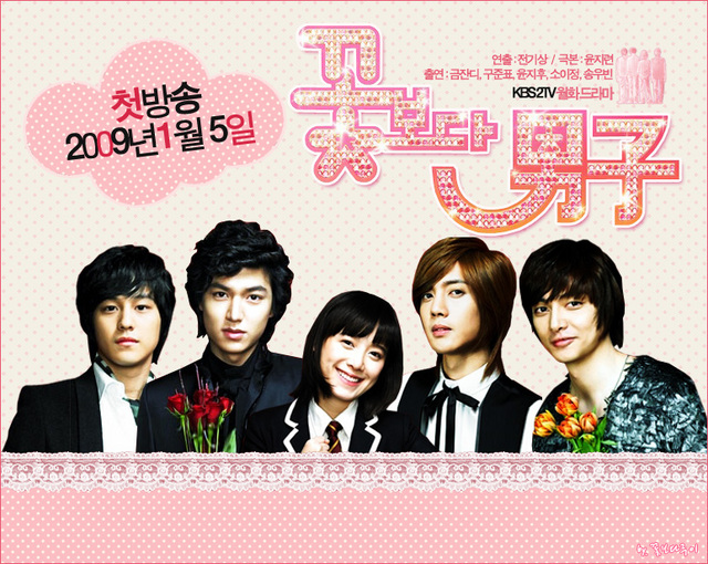 koreas version of hana yori dango. fighting!