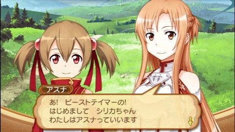 Sword art online mmorpg aeria games ava