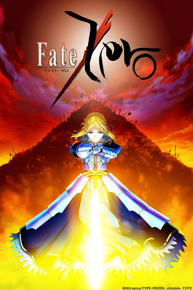 Image result for fate zero