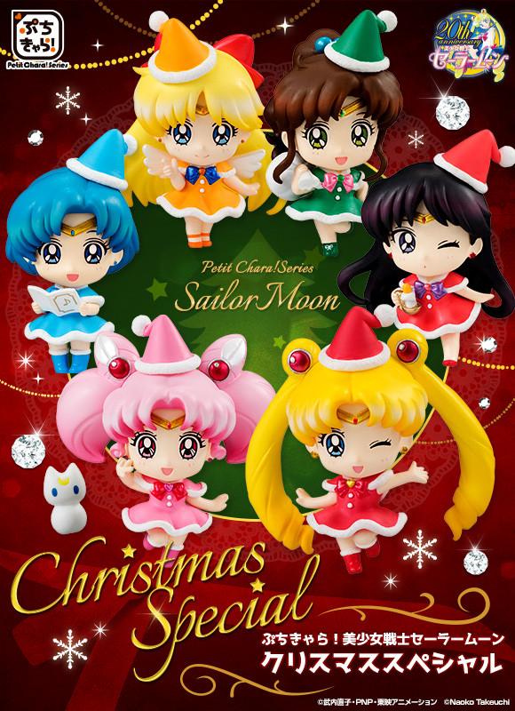 Crunchyroll Sailor Moon Puchi Chara Series Get Ready