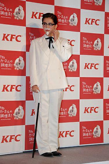 Crunchyroll Haruka Ayase Cosplays As KFCs Colonel