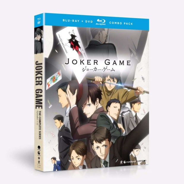 Joker Game Complete Collection