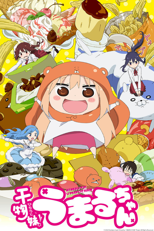 Image result for himouto umaru-chan