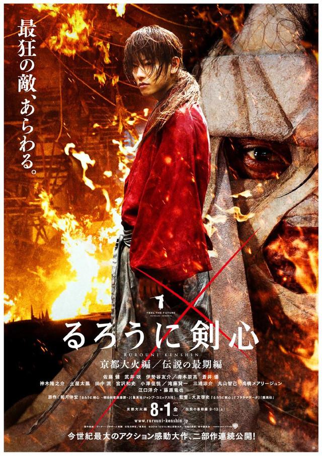 Poster Live Action Rurouni Kenshin