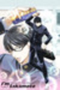 Image result for haven't you heard i'm sakamoto
