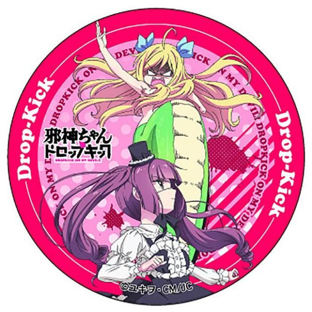 DropKick badge