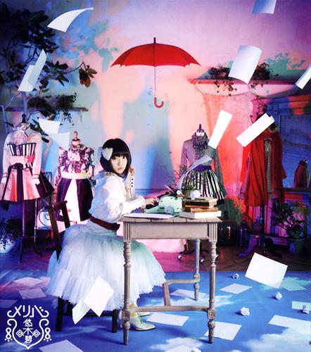 Crunchyroll Happy Birthday To Anime Voice Actress Aoi Yuuki